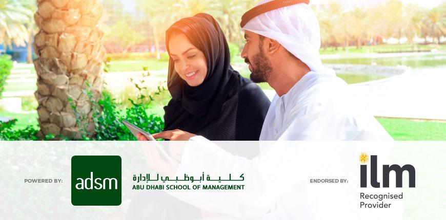 Masterclass Strategy - UAE Academy